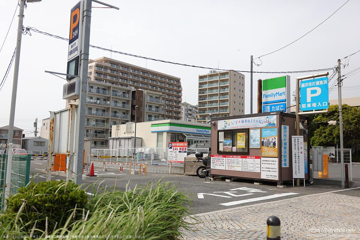 片瀬東浜駐車場