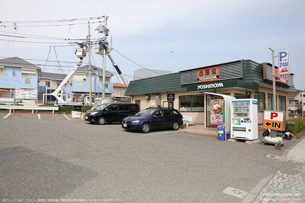 吉野家134号江ノ島店駐車場