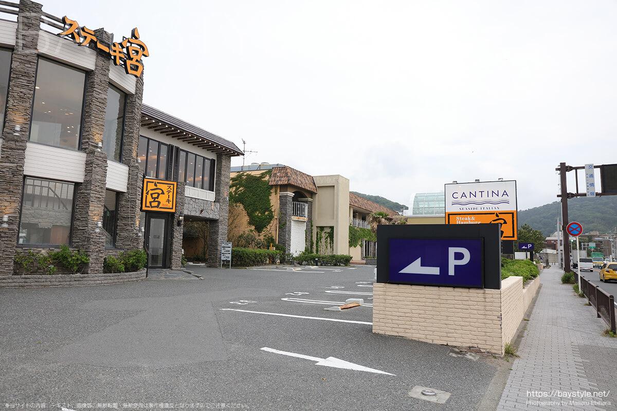 CANTINA駐車場