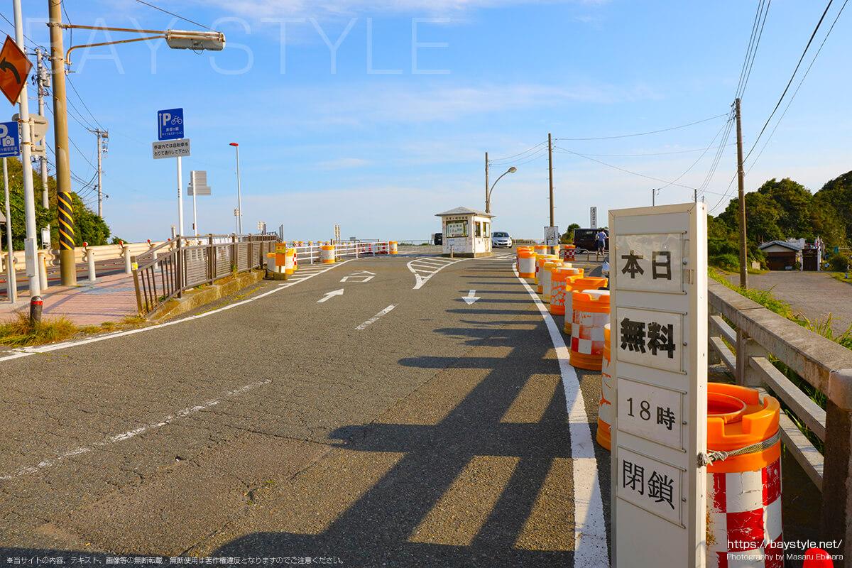 長者ヶ崎海水浴場駐車場