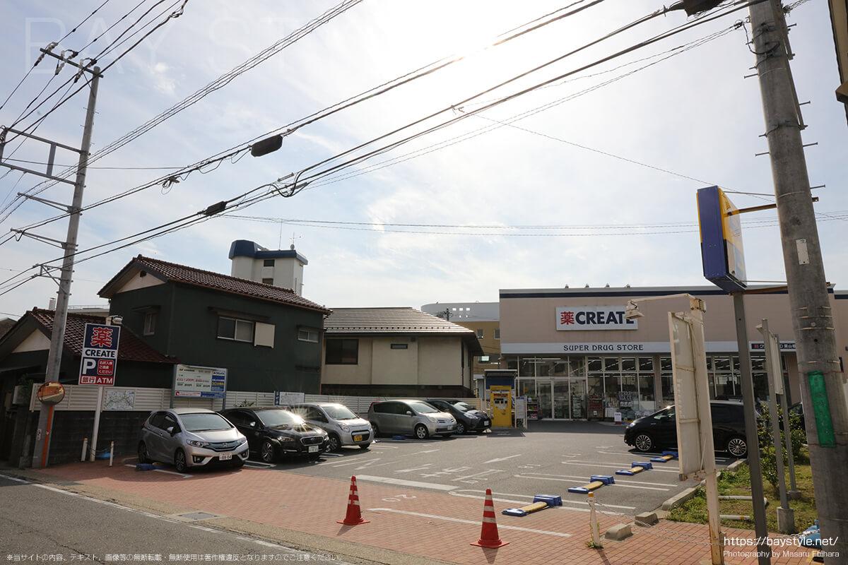 薬クリエイト葉山店駐車場