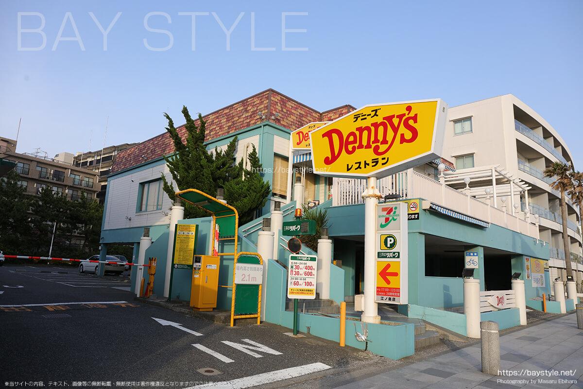 デニーズ江ノ島店駐車場
