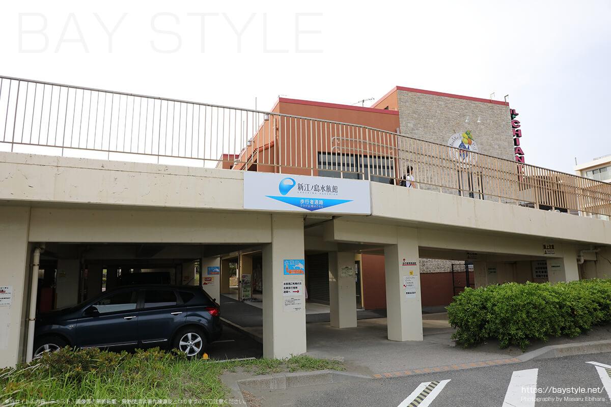 江ノ電駐車センター駐車場は江ノ島水族館に直結