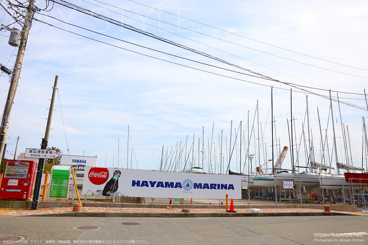 葉山港の駐車場への矢印