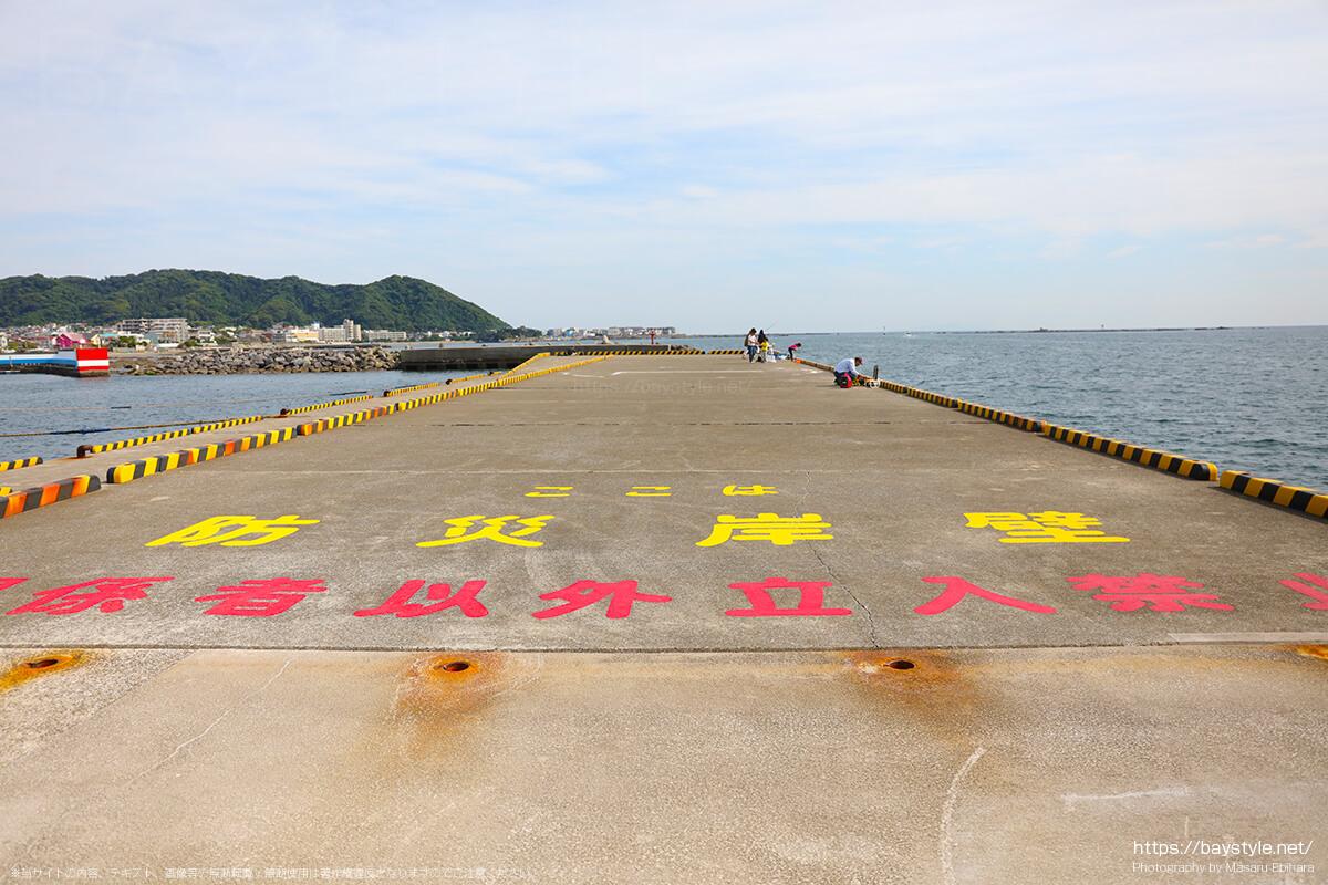 葉山港の防災岸壁