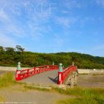 一色海岸の臨御橋(りんぎょばし)
