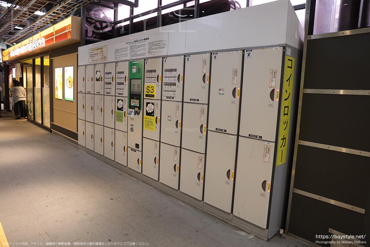 鎌倉駅東口スイカ式ロッカーが設置されている最新の場所