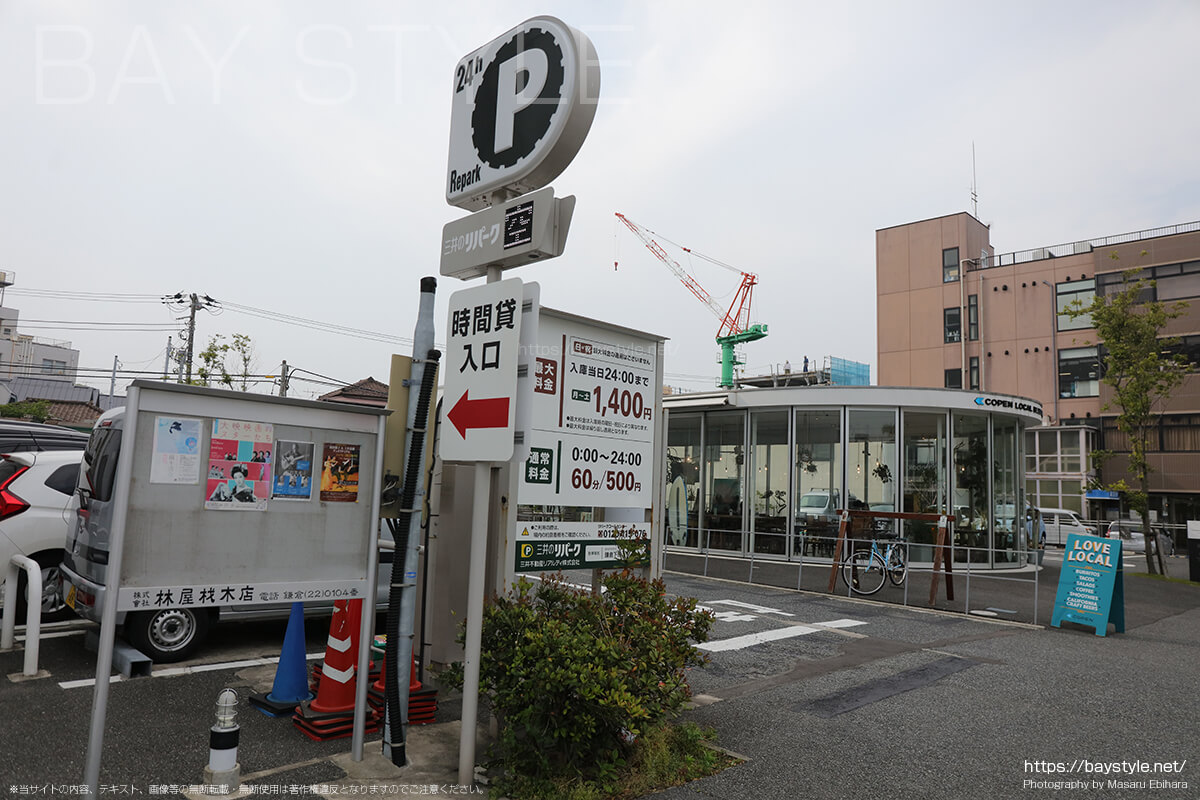 三井のリパーク鎌倉下馬駐車場