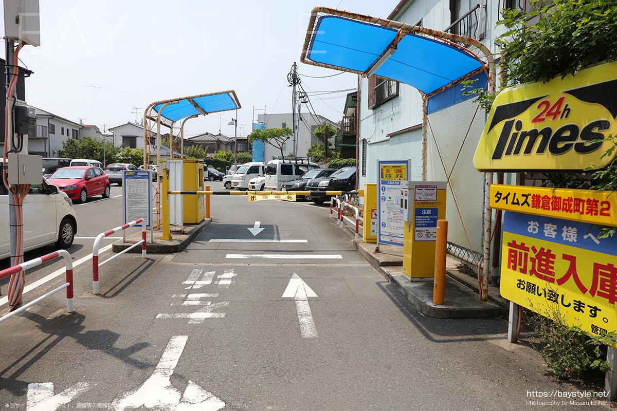 マンスリー鎌倉御成町第2駐車場