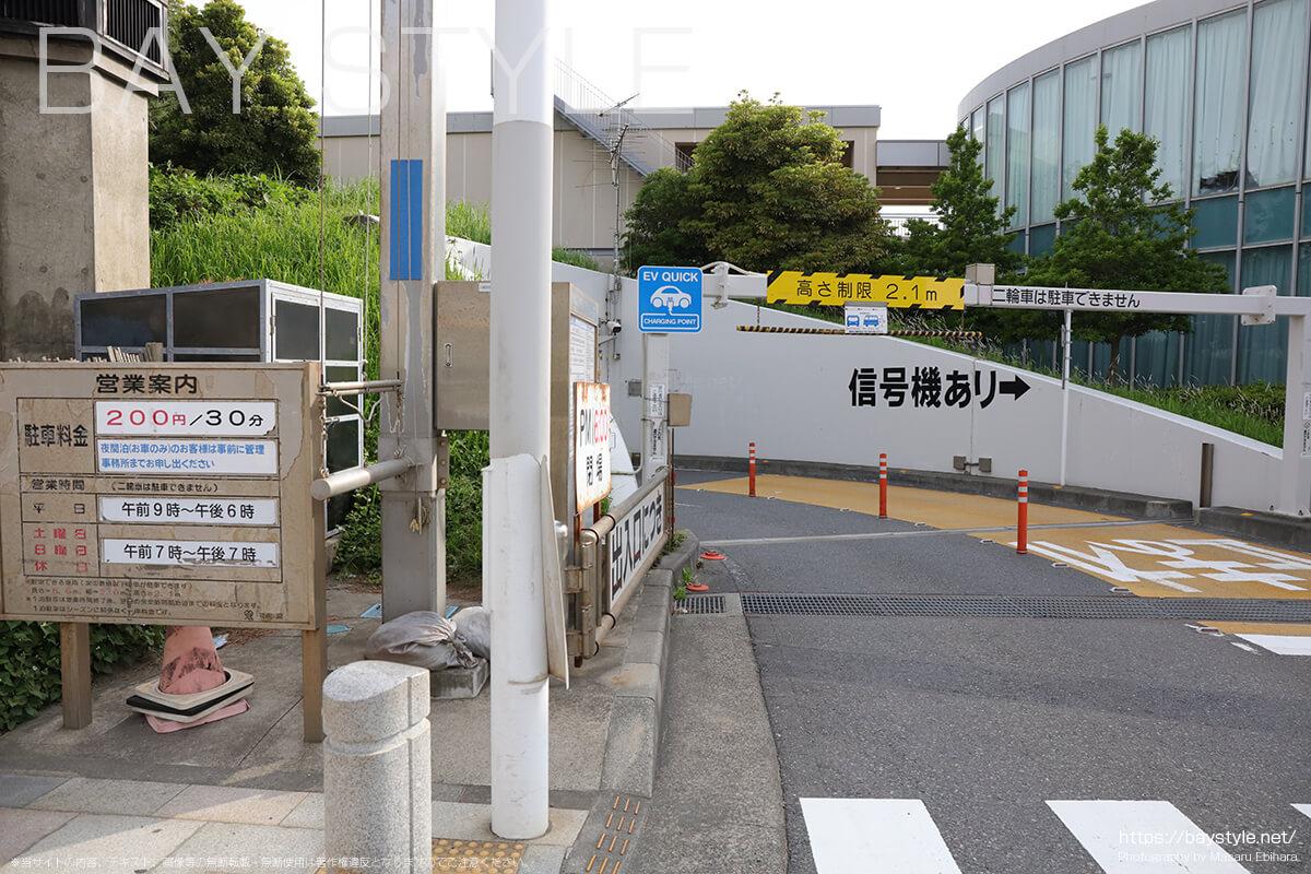 県営片瀬海岸地下駐車場の入口