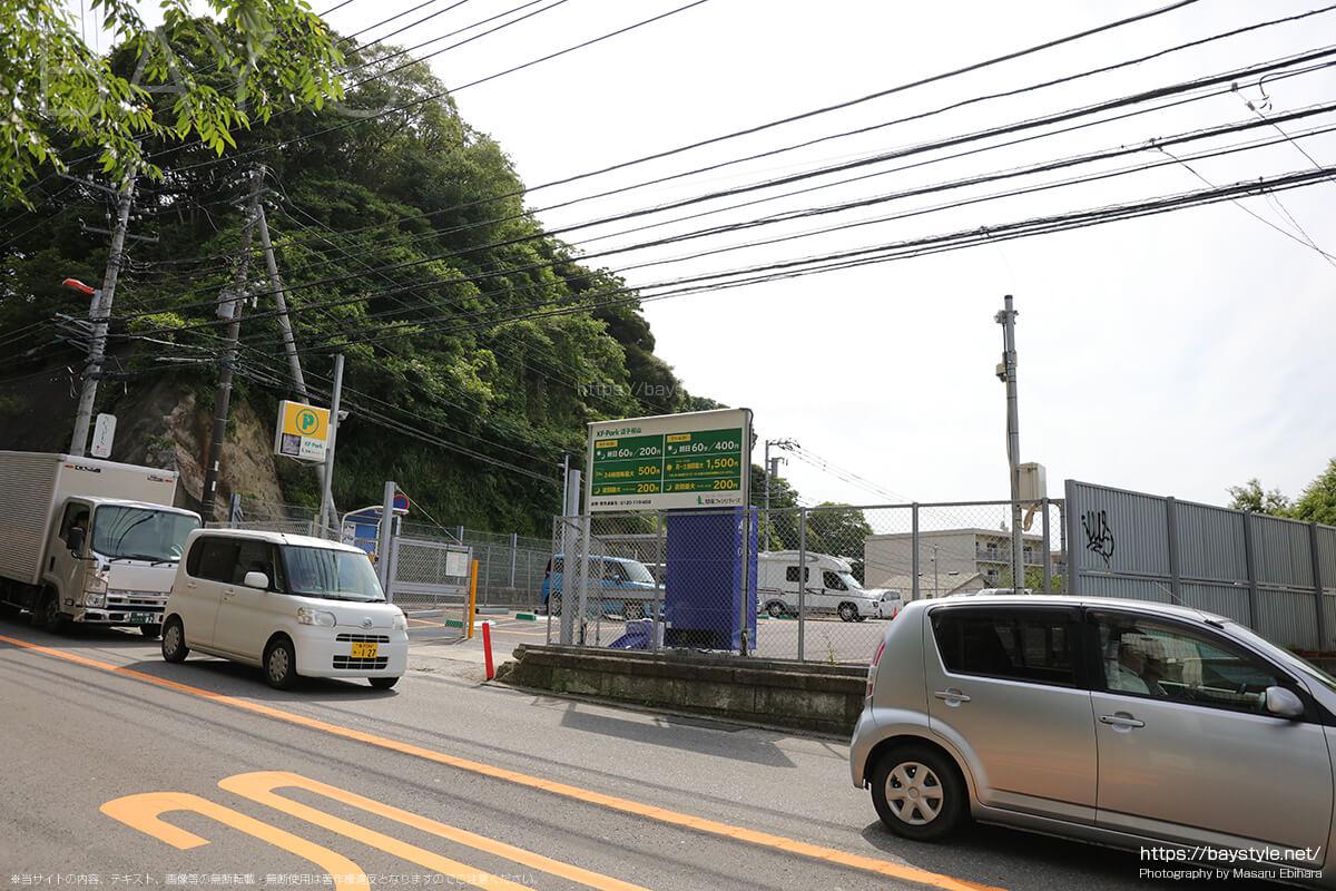KF-Park逗子桜山駐車場