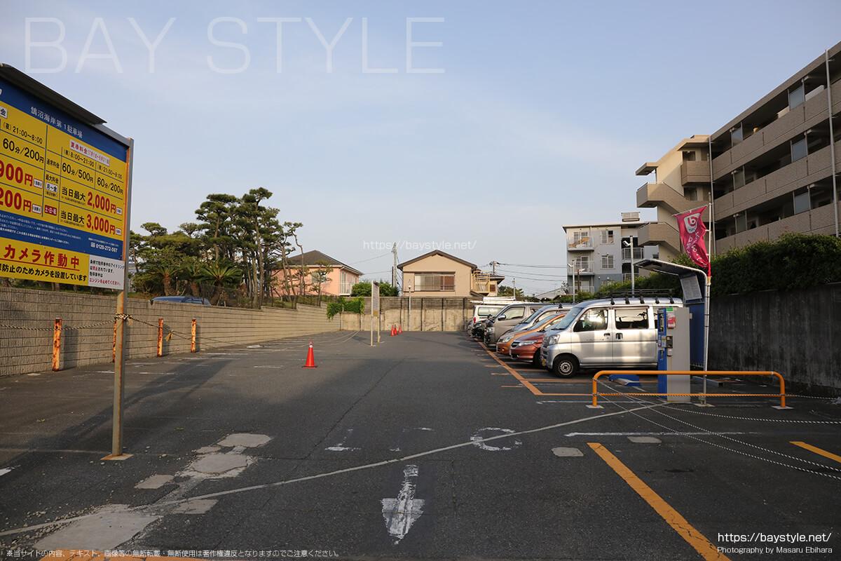 鵠沼海岸第1駐車場