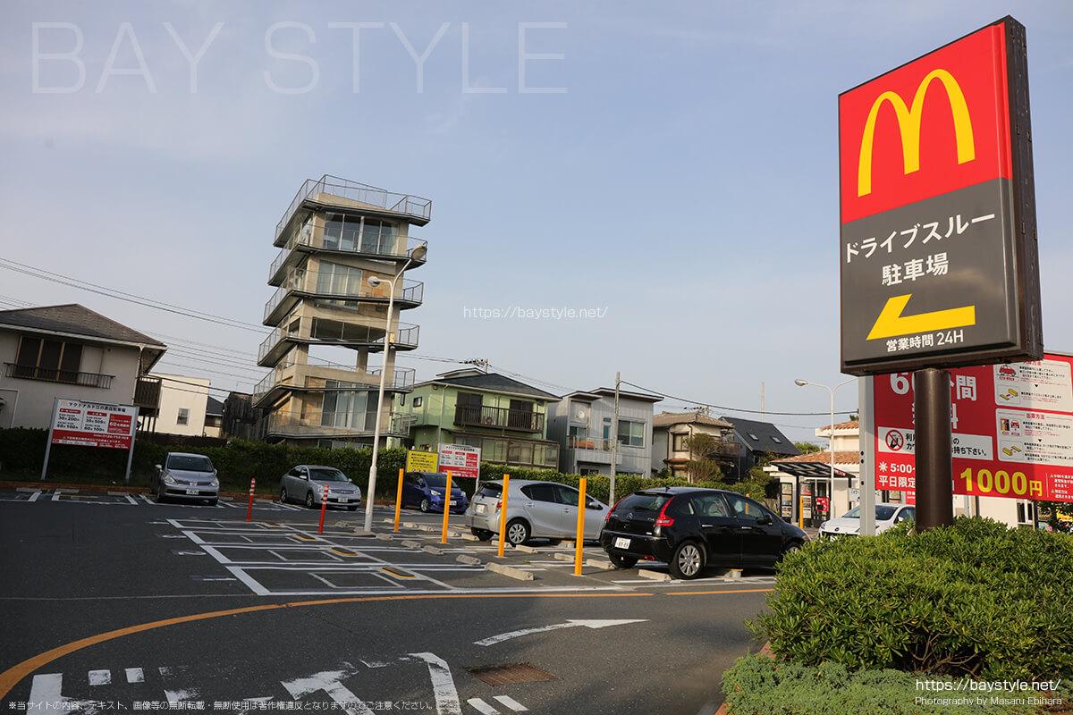マクドナルド江ノ島店駐車場