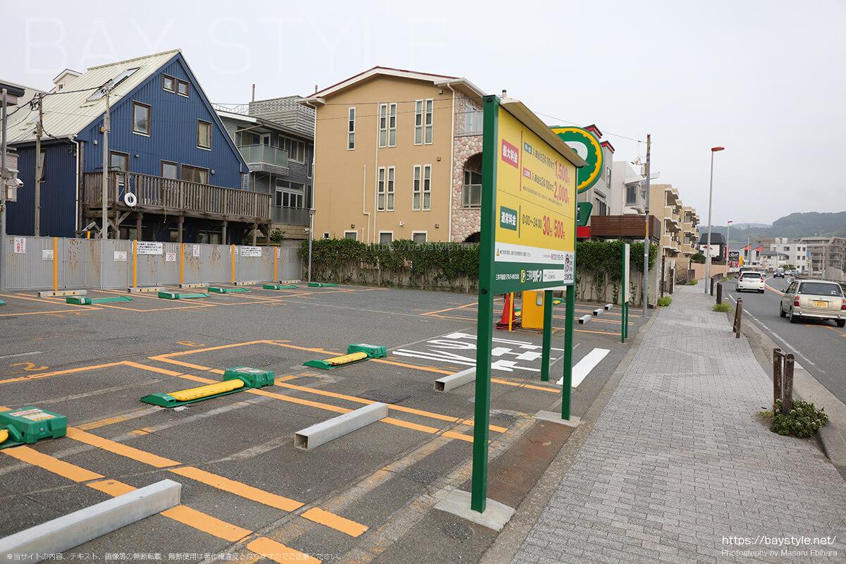 三井のリパーク逗子海岸第3駐車場