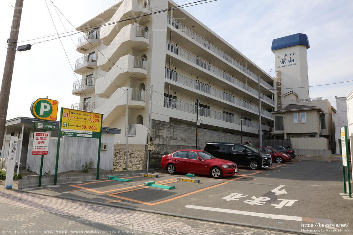 三井のリパーク森戸海岸第8駐車場