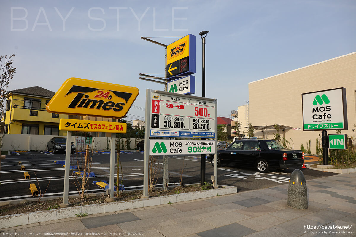 タイムズモスカフェ江ノ島店駐車場
