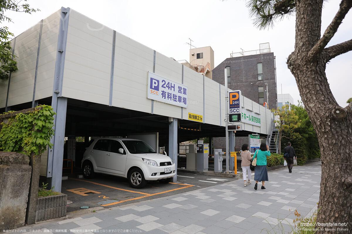 マイパーキング鎌倉駐車場