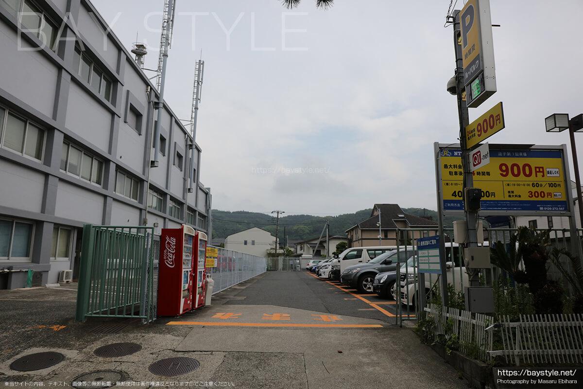 NTTルパルク逗子第1駐車場