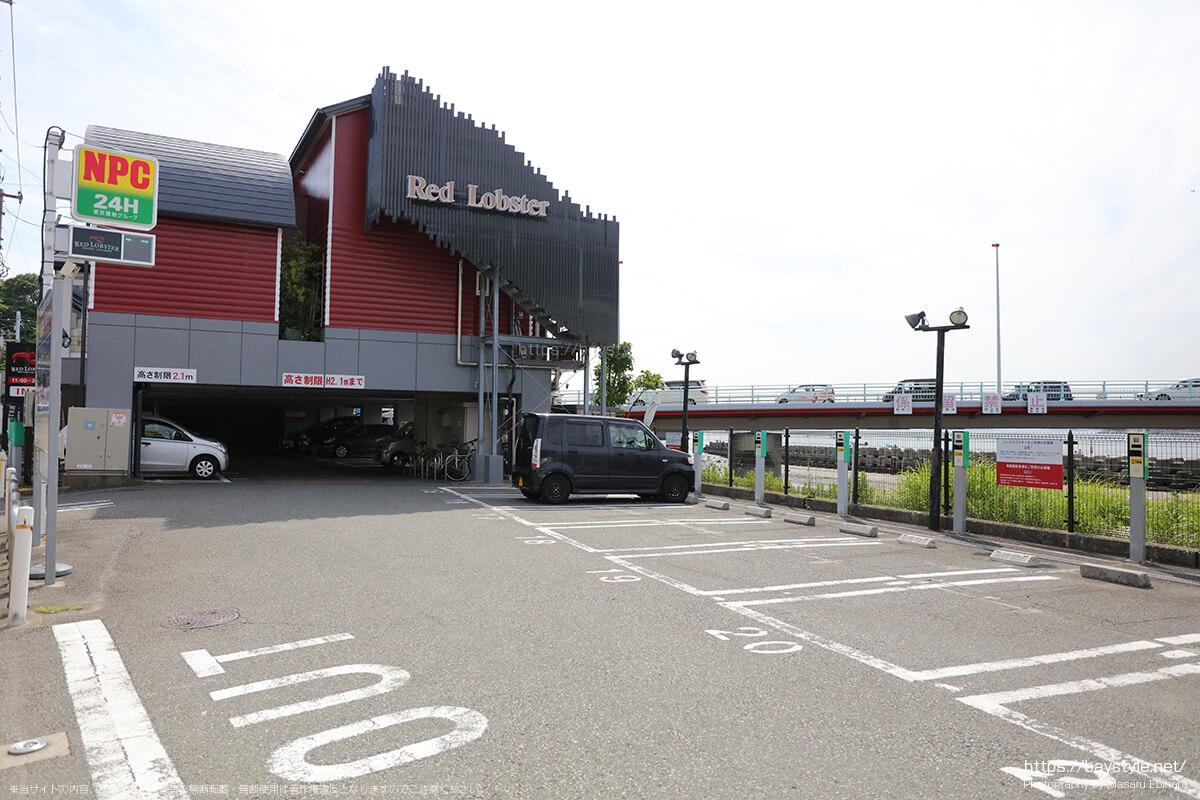 レッドロブスター逗子店駐車場