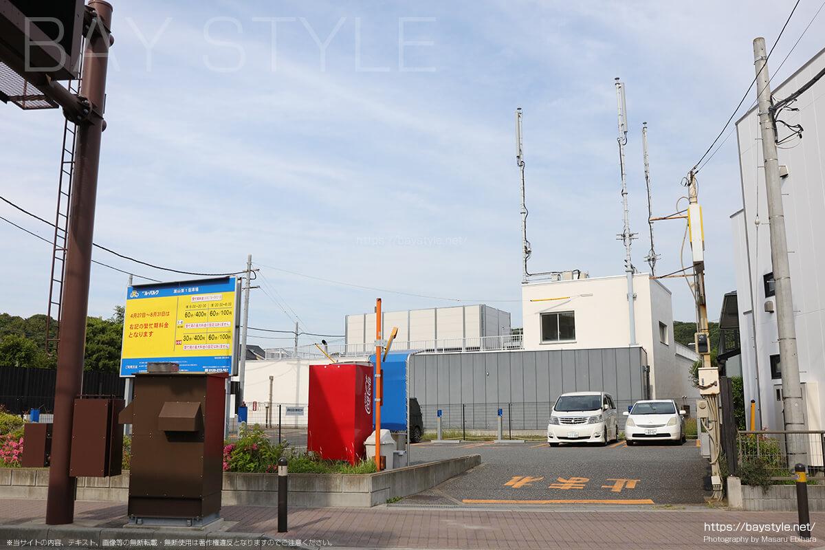 NTTルパルク葉山第1駐車場