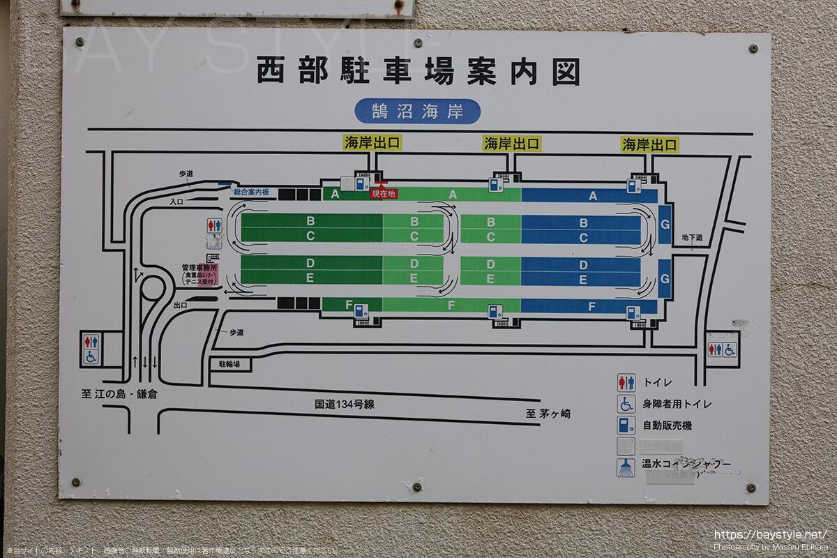 西部駐車場案内図