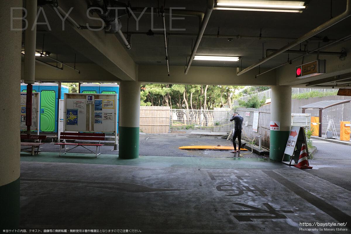 西部駐車場サーフボード洗い場