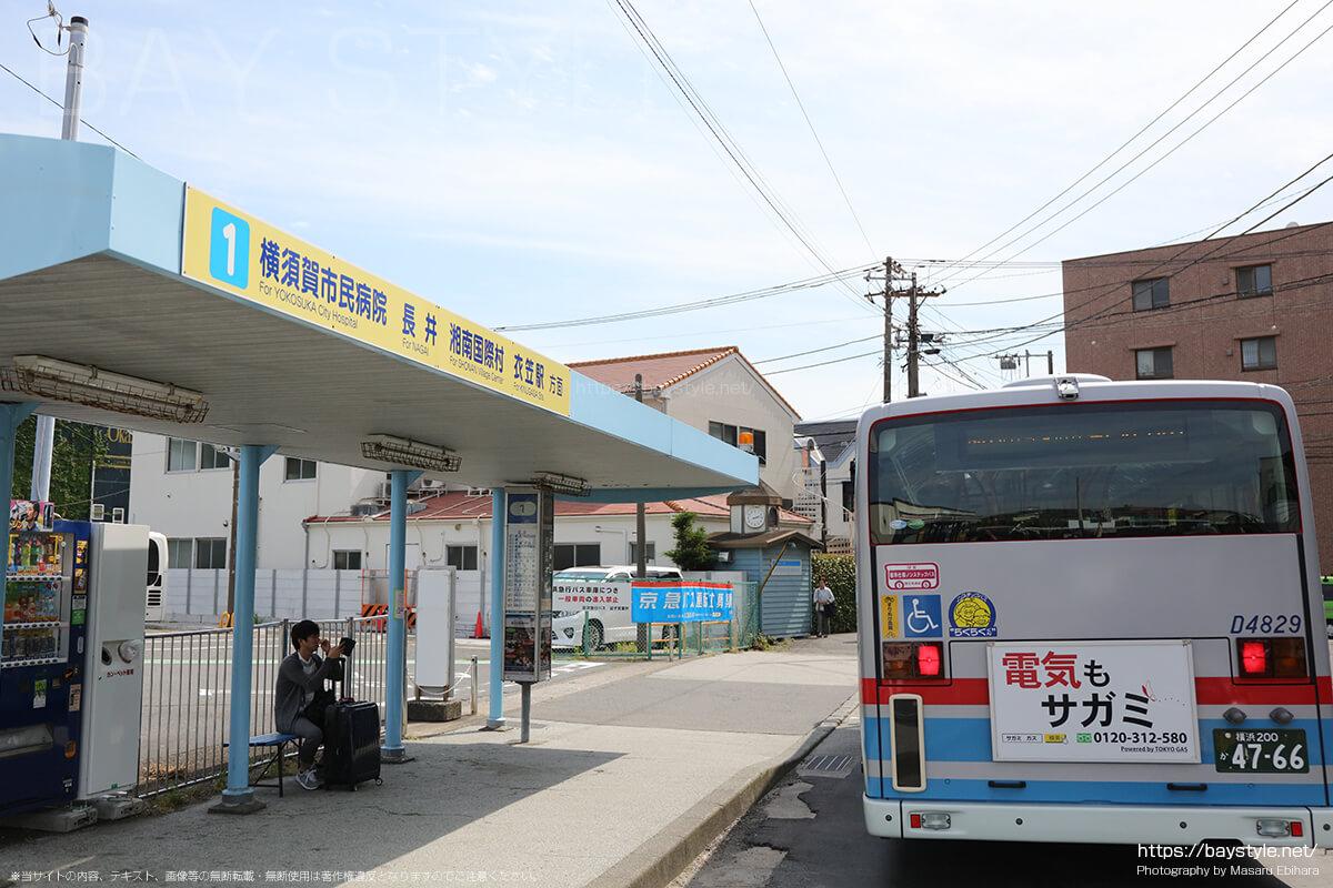 京急新逗子駅のバス亭1番乗り場