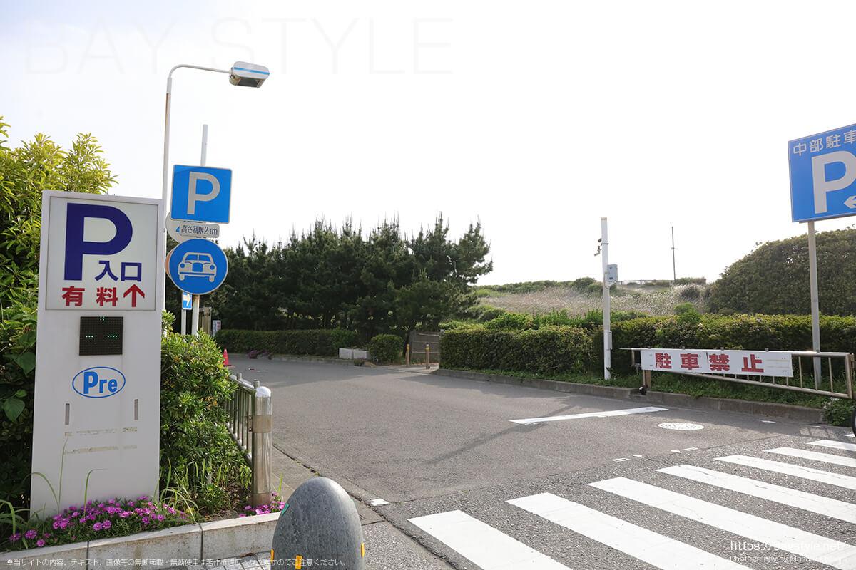 中部駐車場入口