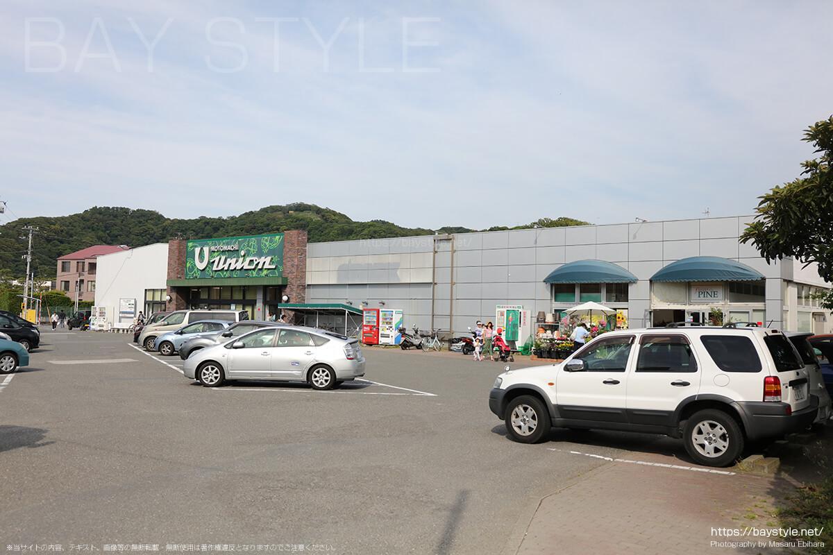 元町ユニオン葉山店駐車場