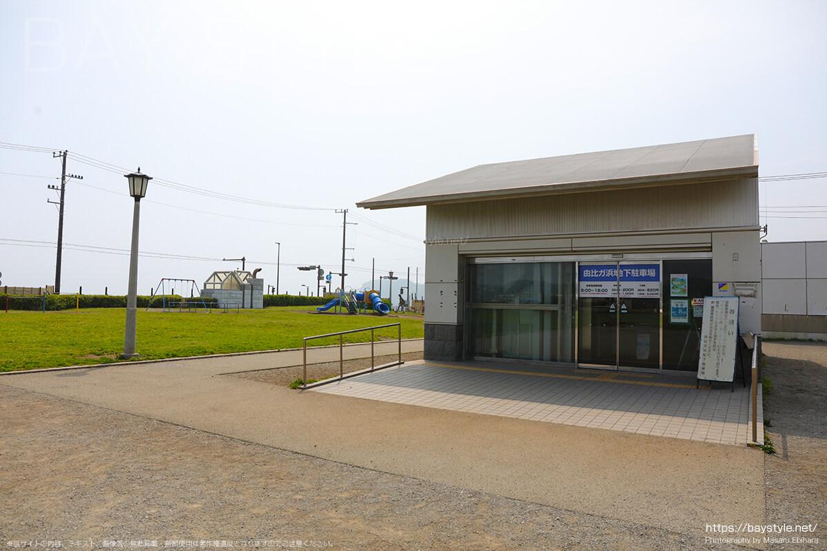由比ヶ浜地下駐車場へ人が出入りする場所