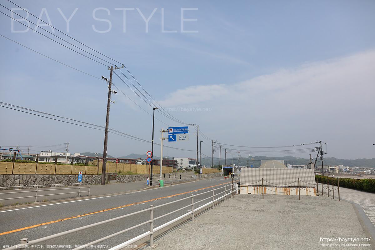 由比ヶ浜地下駐車場の車での出入り口箇所