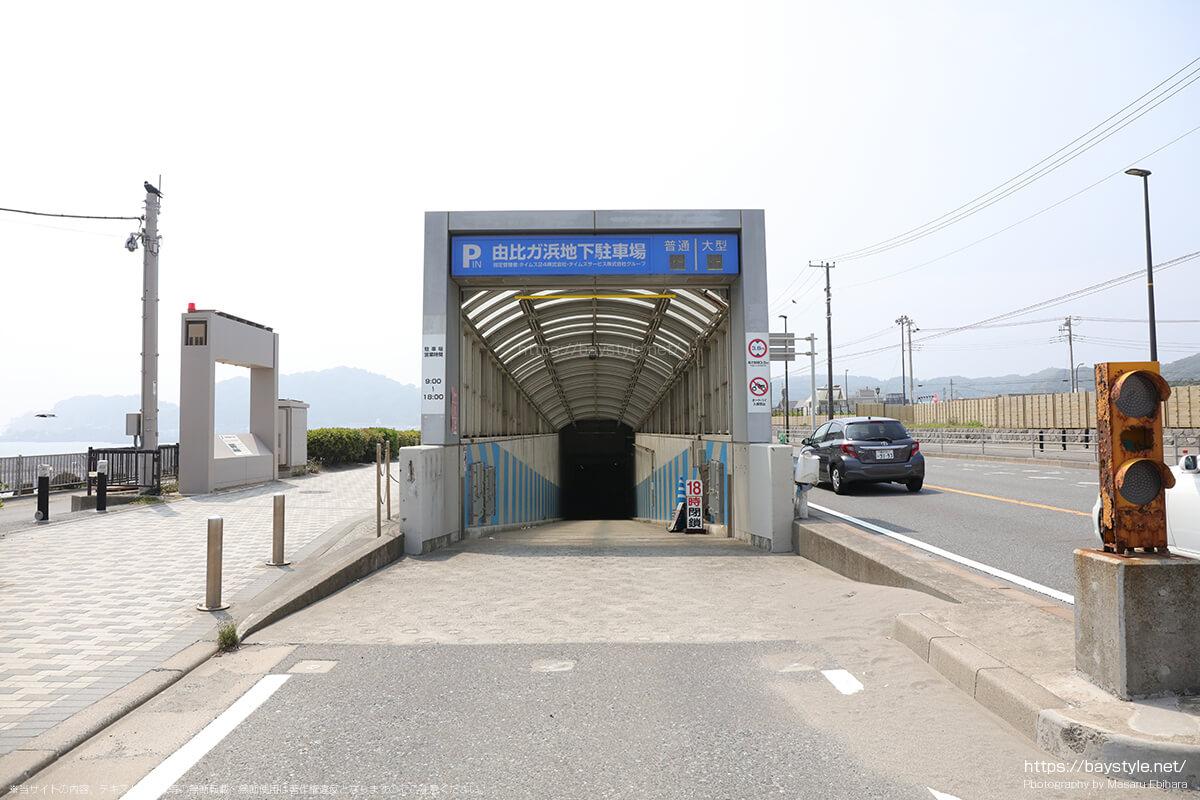 鎌倉の駐車場