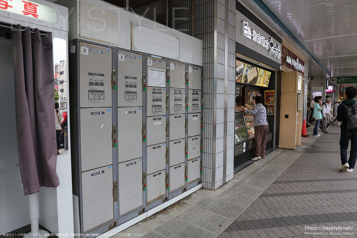 逗子駅東口の駅構外(駅の外)にあるコインロッカー