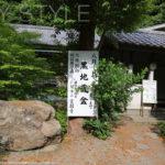 毎年8月10日は覚園寺の黒地蔵縁日