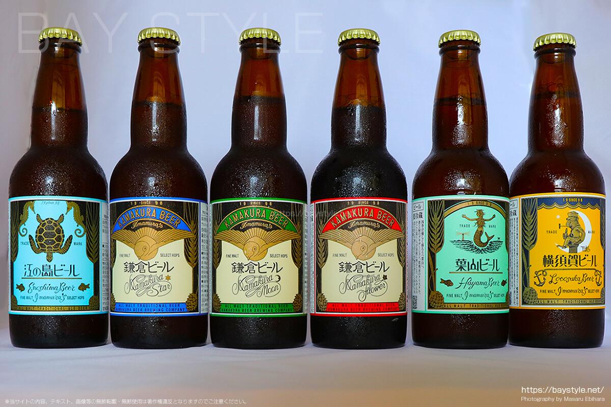江ノ島ビール、鎌倉ビール、葉山ビール、横須賀ビールを飲み比べてみた
