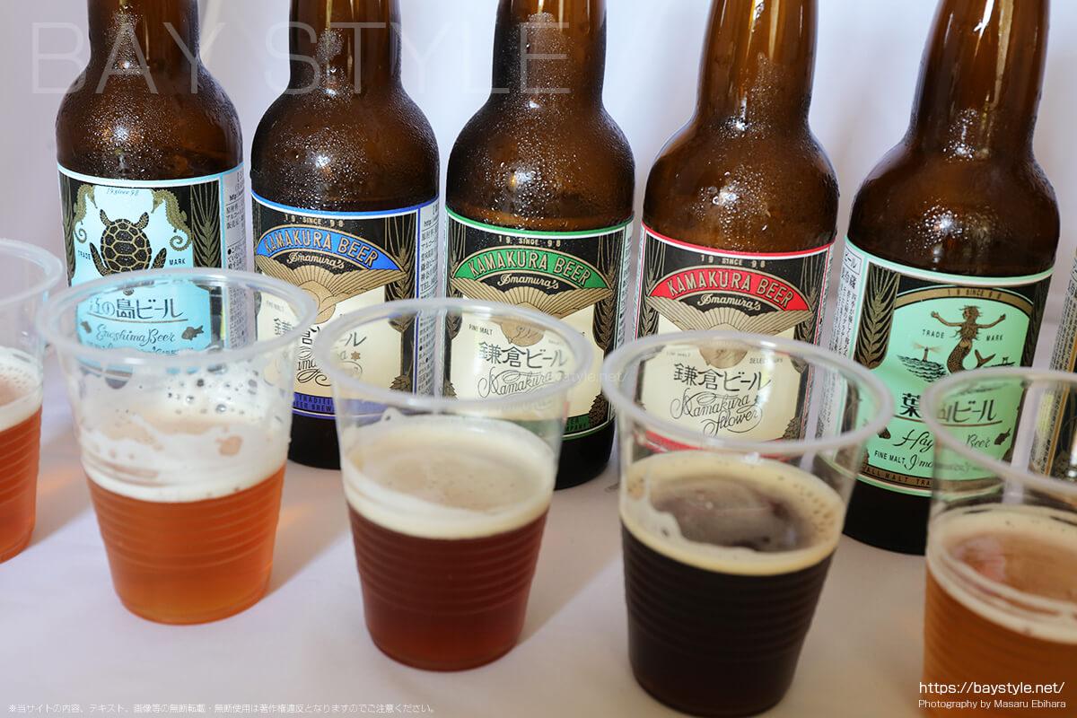 江ノ島ビール、鎌倉ビール(星)、鎌倉ビール(月)、鎌倉ビール(花)、葉山ビール、横須賀ビールの味比べ