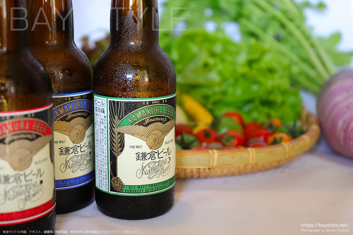 鎌倉ビールのおつまみは鎌倉野菜