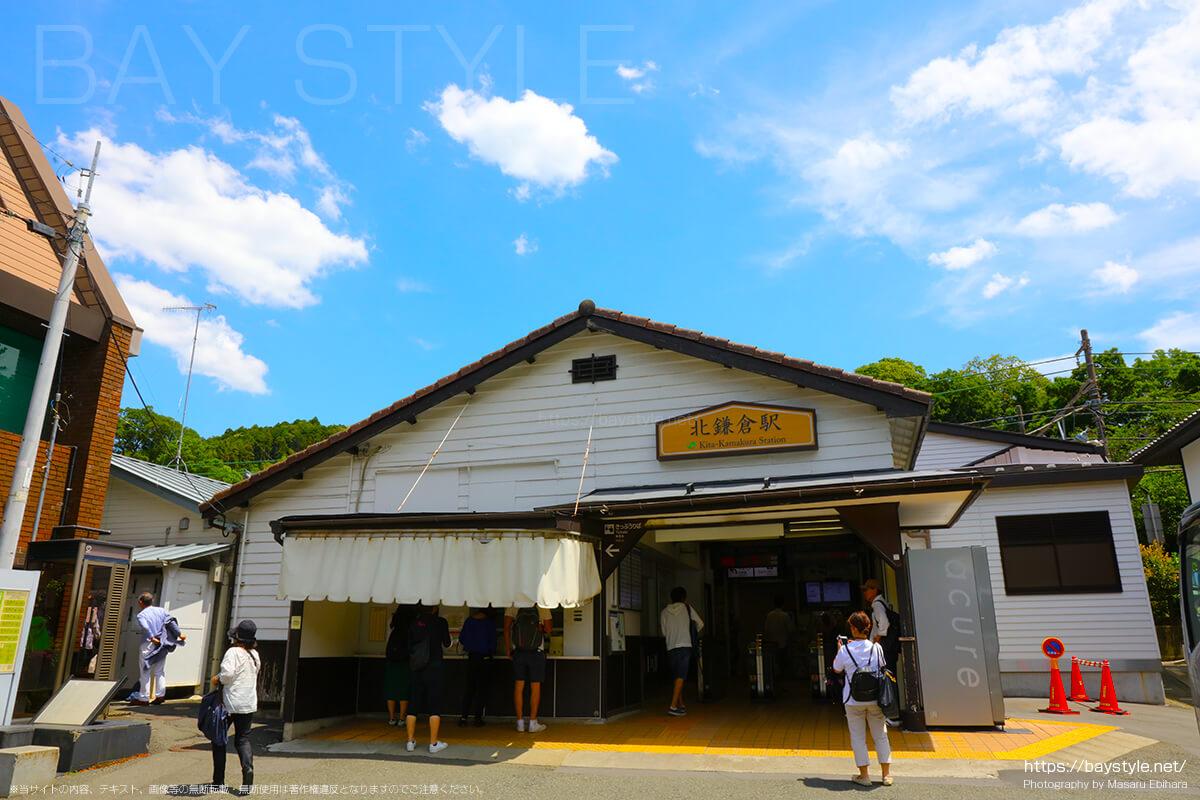 北鎌倉駅の東口改札前