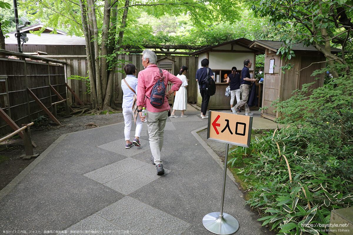 明月院の入口