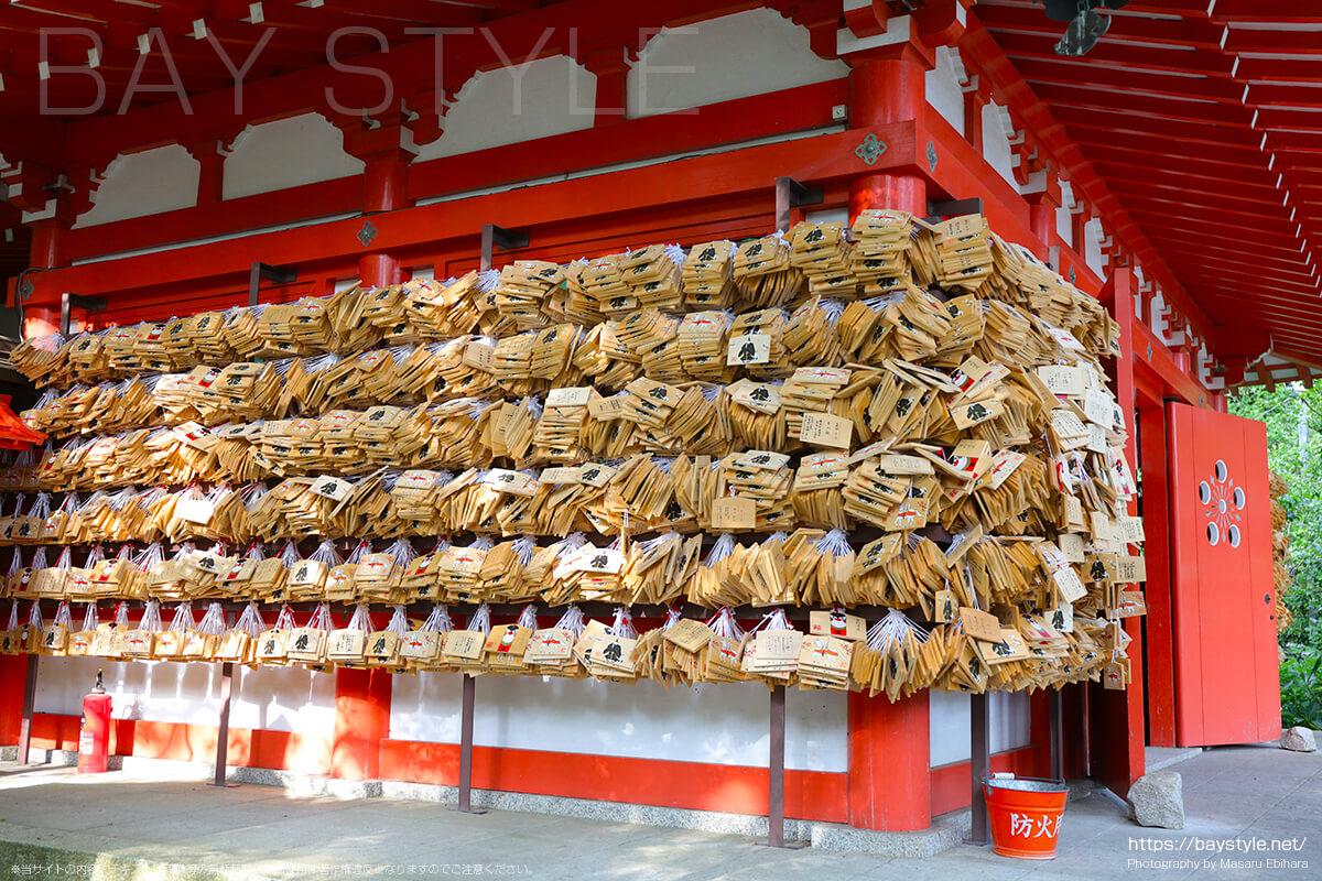 荏柄天神社に祀られる学業成就の祈りを込めた絵馬