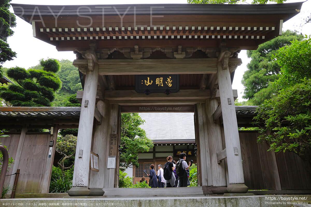 成就院の山門