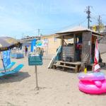 由比ヶ浜海水浴場のビーチベッド、パラソル、浮き輪、ボディーボードなどの値段