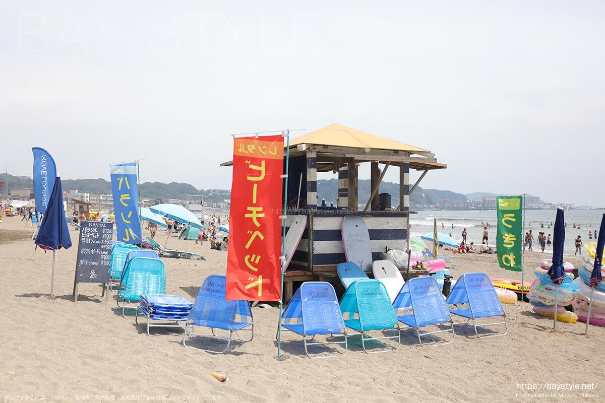 由比ヶ浜海水浴場のレンタル小屋