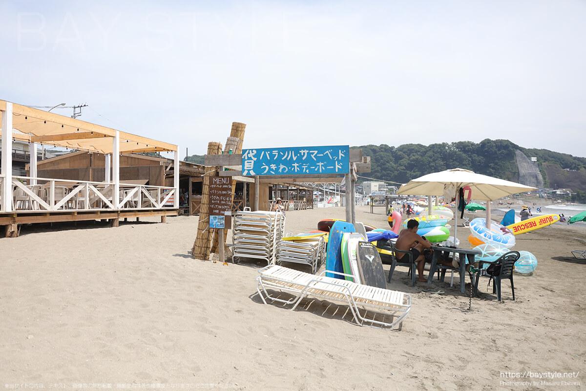 材木座海岸のビーチベッド、パラソル、浮き輪、ボディーボードなどの値段