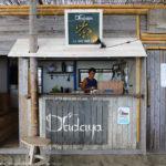 ダダヤティー、ブルームーン葉山の喫茶コーナー