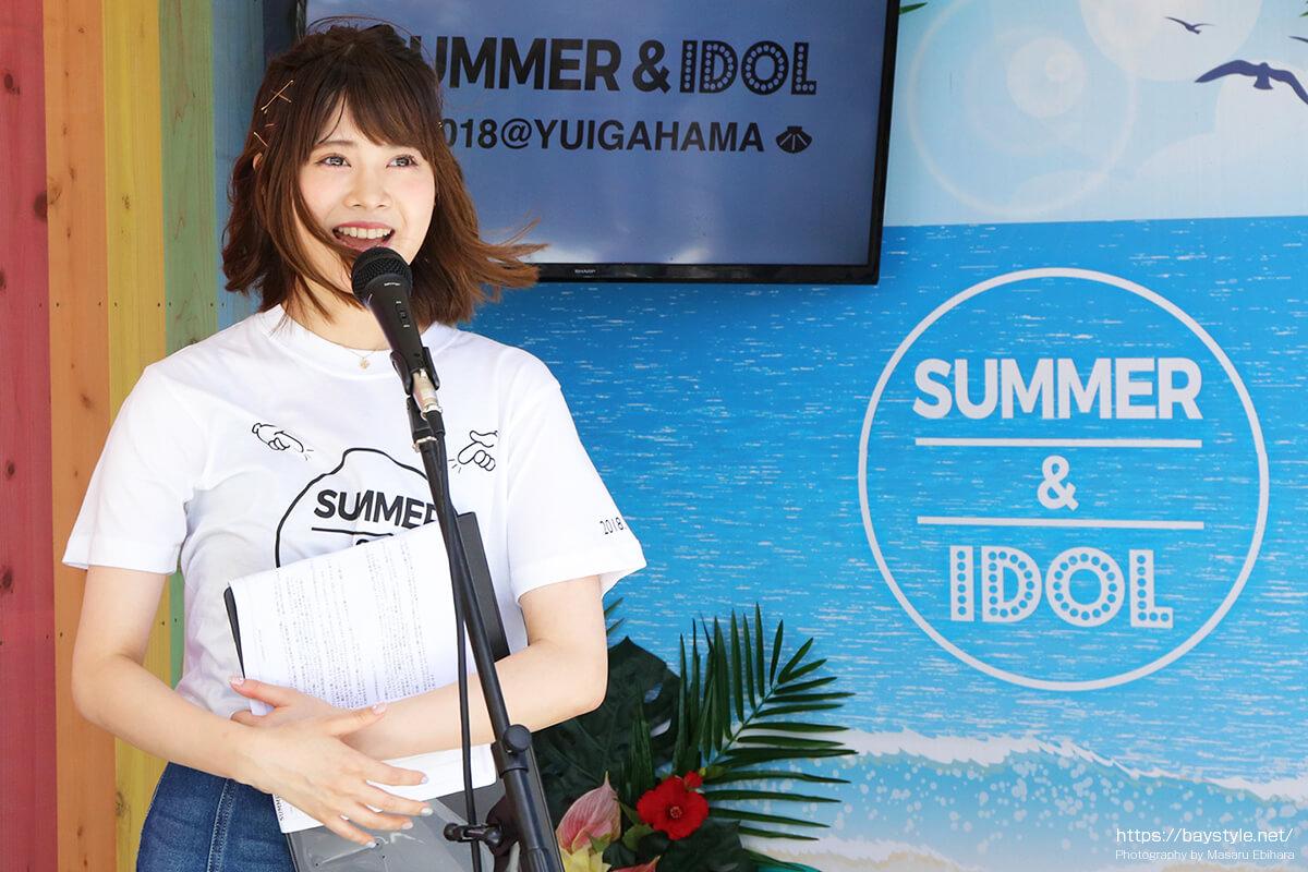 &IDOL総合プロデューサー伊藤祐奈(Yuna Ito)