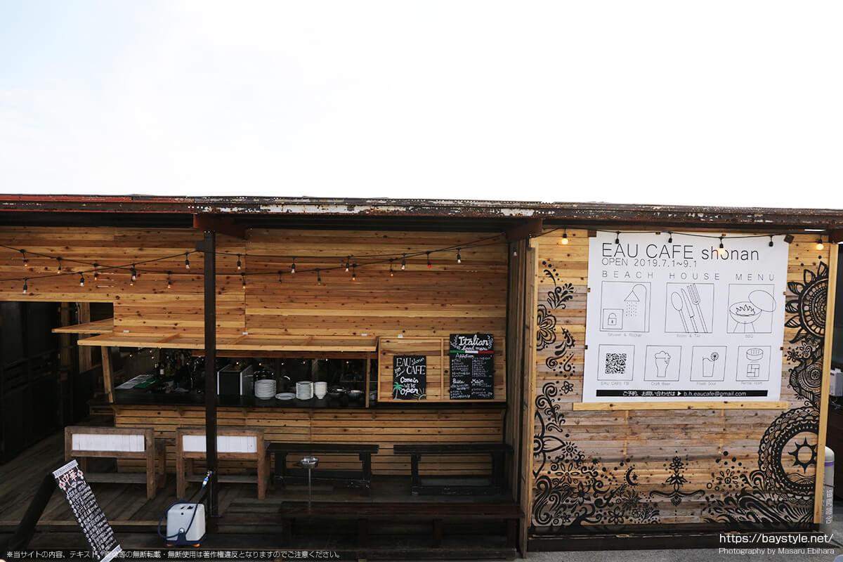 EAU CAFE(オウカフェ)、片瀬西浜海水浴場の海の家