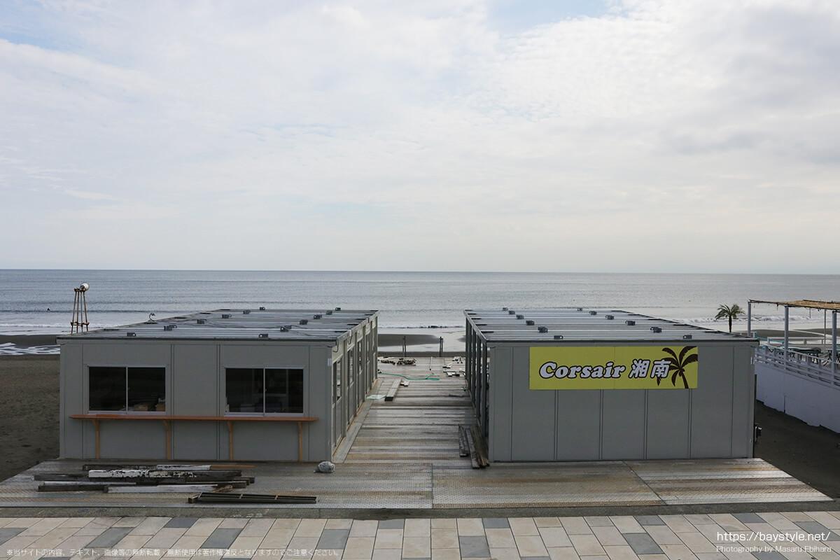 Corsair湘南、鵠沼海水浴場の海の家