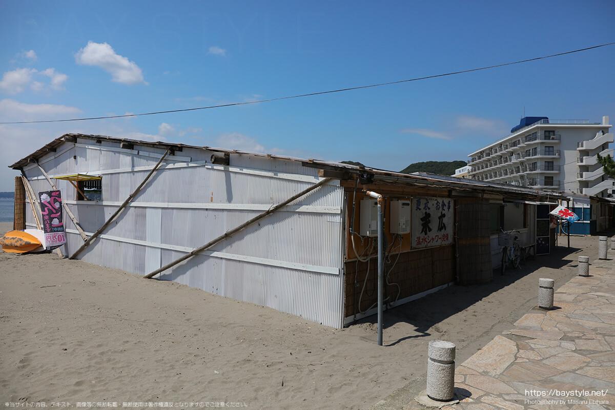 末広、葉山森戸海岸海水浴場の海の家
