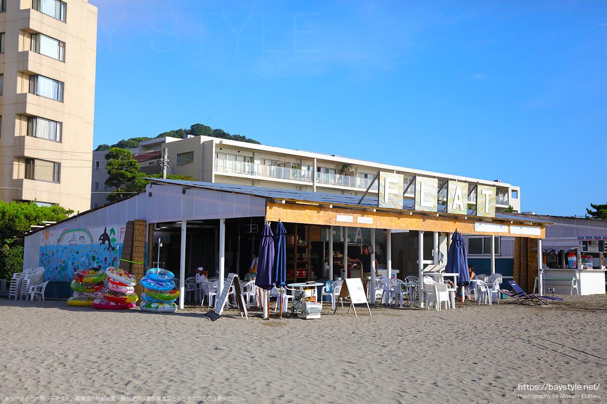 FLAT(フラット)、葉山森戸海岸海水浴場の海の家